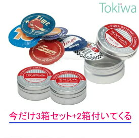 テンガ オリジナル コンドーム 6コ入×3個+2個 コンドーム メール便 送料無料 避妊具 今だけ2個付いてくる!
