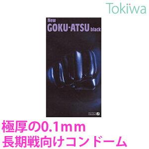 コンドーム 極厚/ニューゴクアツ【GOKU-ATSU】12個入り+アソートスキンサンプル1個オマケ! オカモト厚さ0.1mmの極厚コンドーム!【RCP】 こんどーむ