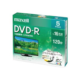 maxell 録画用 DVD-R 標準120分 16倍速 CPRM プリンタブルホワイト 5枚パック DRD120WPE.5S