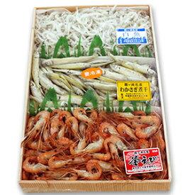 ギフト用折詰『霞ヶ浦産煮干しセット』 わかさぎ煮干 白魚干 釜えび)ワカサギ シラウオ 海老(エビ)のセット商品