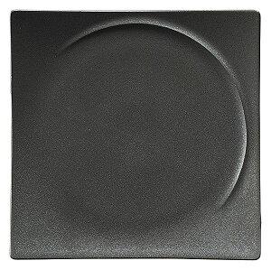 アルコ クリスタルブラック 21cmスクエアープレート 洋食器 角型プレート 15cm〜25cm 業務用 ホテル&レストラン おしゃれ プレート 皿 かわいい 四角 ケーキ皿 取り皿 中皿 スタイリッシュ シ