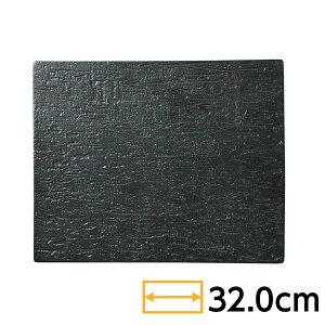 漆黒 32cm 平長角皿 和食器 角大皿 フラットプレート 石目 日本製 美濃焼 黒い大皿 業務用 四角皿 65-53831001