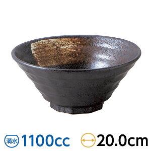 黒結晶 鳴門6.5反丼 20cm 黒系...