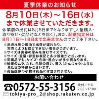 黒金彩タジン鍋小和食器タジン蒸し鍋日本製萬古焼業務用26-402-036-su