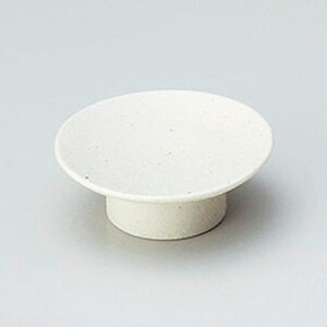 粉引高台小皿 8cm 和食器 小皿 日本製 美濃焼 業務用 取り皿 豆皿 プチ皿 プレート デザート皿 しょうゆ皿 スパイス皿 和皿 和食屋 レストラン 取り皿 プレート 27-224-137-ne