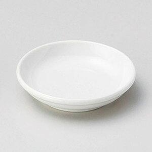 白3.3玉渕皿 10cm 和食器 小皿 日本製 美濃焼 業務用 取り皿 豆皿 プチ皿 プレート デザート皿 しょうゆ皿 スパイス皿 和皿 和食屋 レストラン 取り皿 プレート 27-227-487-ha