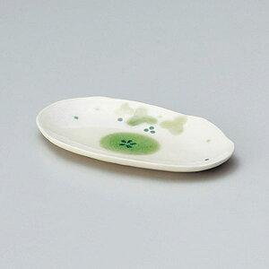 緑彩ぶどう小皿 14cm 和食器 小皿 日本製 美濃焼 業務用 取り皿 豆皿 プチ皿 プレート デザート皿 しょうゆ皿 スパイス皿 和皿 和食屋 レストラン 取り皿 プレート 27-225-227-ha