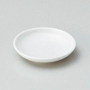 白厚口バター皿 9cm 和食器 小皿 日本製 美濃焼 業務用 取り皿 豆皿 プチ皿 プレート デザート皿 しょうゆ皿 スパイス皿 和皿 和食屋 レストラン 取り皿 プレート 27-227-577-chi