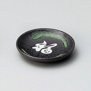 グリーン流し福小皿 9cm 和食器 小皿 日本製 美濃焼 業務用 取り皿 豆皿 プチ皿 プレート デザート皿 しょうゆ皿 スパイス皿 和皿 和食屋 レストラン 取り皿 プレート 27-225-407-to
