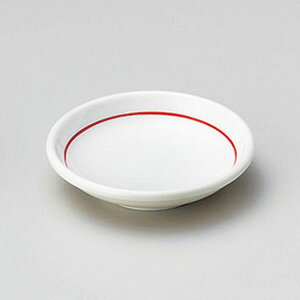 赤ライン3.0皿 10cm 和食器 小皿 日本製 美濃焼 業務用 取り皿 豆皿 プチ皿 プレート デザート皿 しょうゆ皿 スパイス皿 和皿 和食屋 レストラン 取り皿 プレート 27-226-227-o
