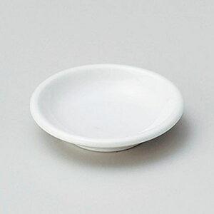 白玉3.0皿 9cm 和食器 小皿 日本製 美濃焼 業務用 取り皿 豆皿 プチ皿 プレート デザート皿 しょうゆ皿 スパイス皿 和皿 和食屋 レストラン 取り皿 プレート 27-227-557-te