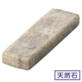 天然石 ベージュマーブル カトラリーレスト 和食器 箸置 業務用 和柄 おしゃれ 石目 54-R3020082