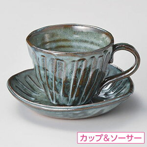 黒均窯十草 コーヒーカップ&ソーサー (碗皿セット) 和食器 珈琲碗・碗皿 日本製 美濃焼 業務用 コーヒーカップ ティーカップ 珈琲 紅茶 おしゃれ カップ&ソーサー コーヒー カフェ風 cafe