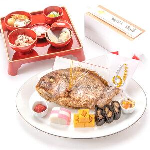 お食い初め【大きな鯛の料理セット】これがあればお食い初めが出来ます。(お食い初めの解説書付)大鯛姿焼きと儀式の料理、歯固めの石付セット。百日祝い│鯛めしレシピ付。