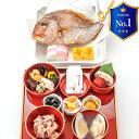 お食い初め 料理セット参│新品食器セット付│百日祝い(100日祝い)に天然鯛(たい...