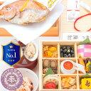 【楽天1位3冠】お食い初め 料理セット壱│百日祝い(100日祝い)天然鯛(たい)や蛤(はまぐり)、歯固め石、お祝い…