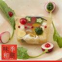 豚の味噌煮込み/豚の角煮/豚角煮/豚の味噌煮/豚味噌煮/豚肉の味噌餡かけ/イメージ