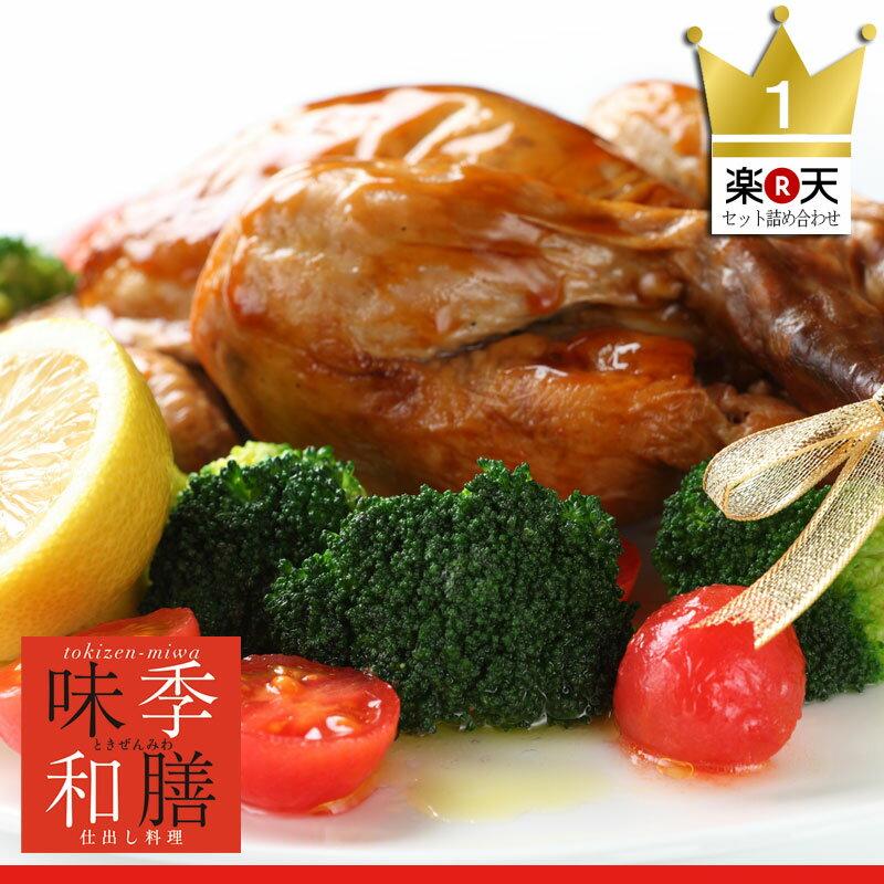 【ローストチキン】X'masローストチキン クリスマス限定販売 人気の鳥の丸焼き/本格鶏の丸焼きセット クリスマスチキン クリスマスディナーセット オードブル