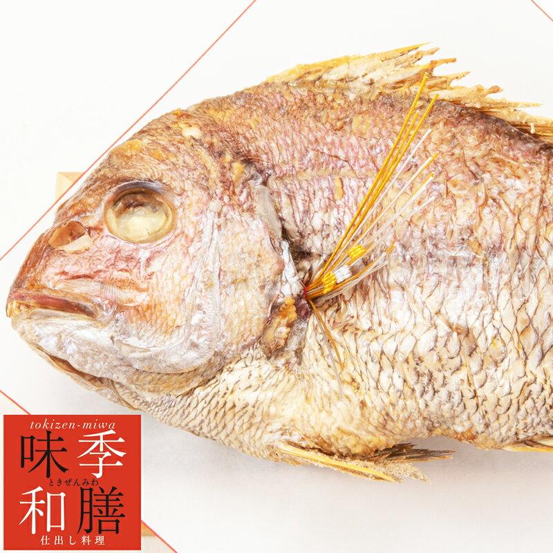 祝い鯛│焼き鯛(鯛の姿焼き)お七夜やお食い初めなどにピッタリの特大の大鯛塩姿焼き1kg(1000g)が当店ご利用初回のお客様に限定で送料無料で販売させていただきます│5〜6名様でも召し上がれるので結納にも充分│上質なブランド鯛は贅沢なグルメギフトです
