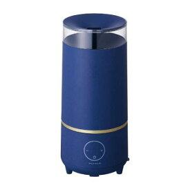 ドウシシャ UWK-301-NV(ネイビー) PIERIA 超音波式加湿器 ベイパー 2.6L 300mL/h