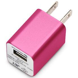 PGA PG-WAC10A03PK(ローズピンク) iCharger WALKMAN Smartphone用 USB電源アダプタ 1A
