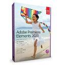 Adobe Premiere Elements 2020 日本語版 Windows/Macintosh版