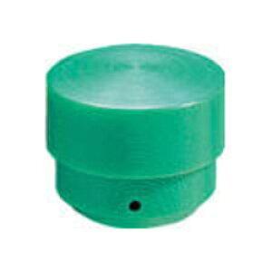 オーエッチ工業 OS-30GH ショックレスハンマー用替頭#1 38.5mm 緑