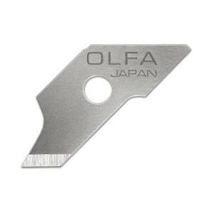 オルファ XB57 コンパスカッター替刃15枚入ポリシース