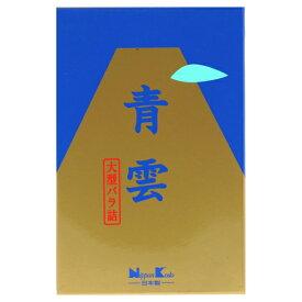 日本香堂 青雲 大型バラ詰#207