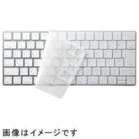 サンワサプライ FA-HMAC4 キーボードカバー Apple Magic Keyboard用