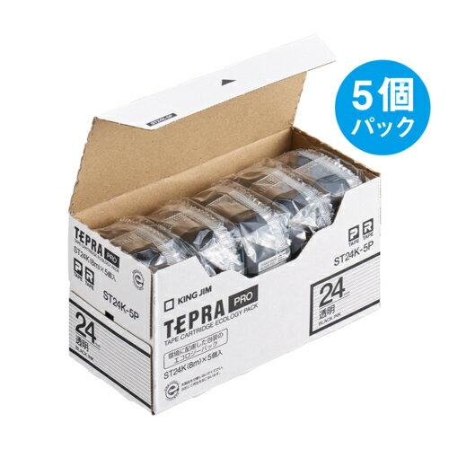 キングジム テプラPRO(5個入) 透明ラベル 透明 黒文字 24mm ST24K-5P