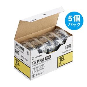 テプラ PRO用テープカートリッジ カラーラベル パステル 黄 エコパック 5個入り SC18Y-5P [黒文字 18mm×8m]