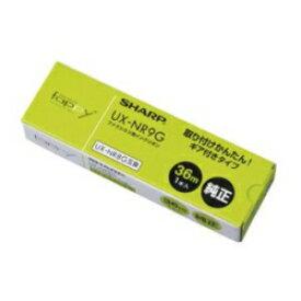シャープ UX-NR9G 普通紙FAX用カートリッジ一体型インクリボン 36m巻 1本入