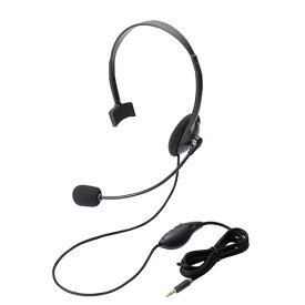 エレコム HS-HP21TBK(ブラック) ヘッドセット 4極片耳オーバーヘッド