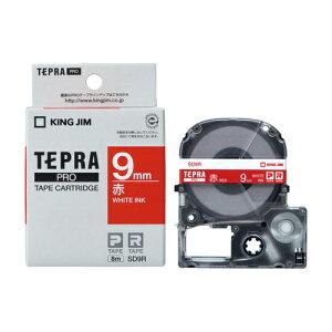テプラ PRO用テープカートリッジ カラーラベル ビビッド 赤 SD9R [白文字 9mm×8m]