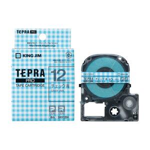 テプラ PRO用テープカートリッジ 模様ラベル チェック青 SWX12BH [グレー文字 12mm×8m]