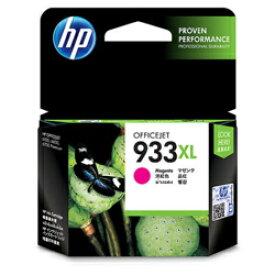 HP CN055AA 純正 HP933XL インクカートリッジ マゼンタ 増量