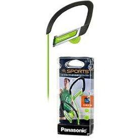 パナソニック RP-HS200-G(グリーン) スポーツタイプ クリップヘッドホン
