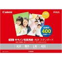 CANON SD-201L400 写真用紙・光沢 スタンダード L判 400枚