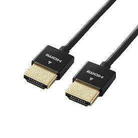 エレコム DH-HD14SS07BK(ブラック) イーサネット対応 スーパースリムHDMIケーブル/A-A 0.7m
