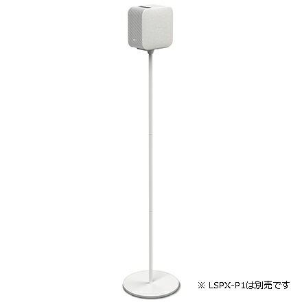 ソニー LSPX-PS1 超短焦点プロジェクターLSPX-P1専用フロアスタンド