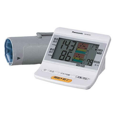パナソニック EW-BU56-W(ホワイト) 上腕式血圧計