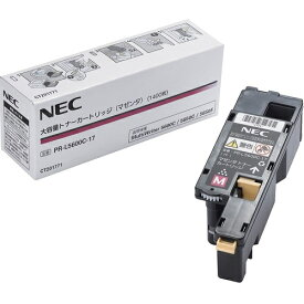 NEC PR-L5600C-17 純正 大容量トナーカートリッジ マゼンタ