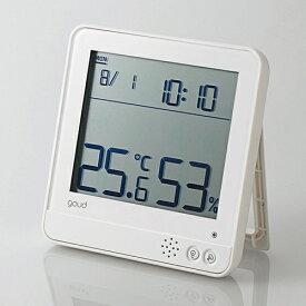 エレコム OND-02WH(ホワイト) goud 温湿度警告計 OND02WHポータブル 熱中症対策 アウトドア 外出 気温 湿度 散歩 日焼け 太陽
