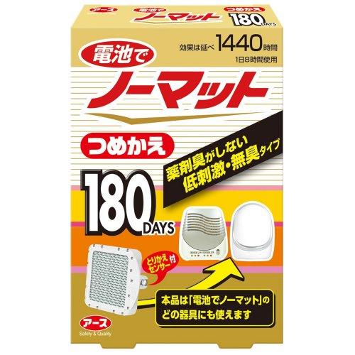アース製薬 電池でノーマット180日用つめかえ