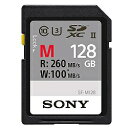 ソニー SF-M128 SDXCメモリーカード 128GB CLASS10