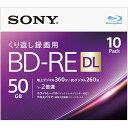 ソニー 10BNE2VJPS2 録画・録音用 BD-RE DL 50GB 繰り返し録画 プリンタブル 2倍速 10枚