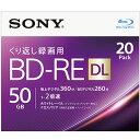 ソニー 20BNE2VJPS2 録画・録音用 BD-RE DL 50GB 繰り返し録画 プリンタブル 2倍速 20枚