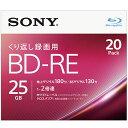 ソニー 20BNE1VJPS2 録画・録音用 BD-RE 25GB 繰り返し録画 プリンタブル 2倍速 20枚