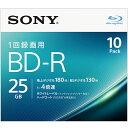 ソニー 10BNR1VJPS4 録画・録音用 BD-R 25GB 一回(追記)録画 プリンタブル 4倍速 10枚